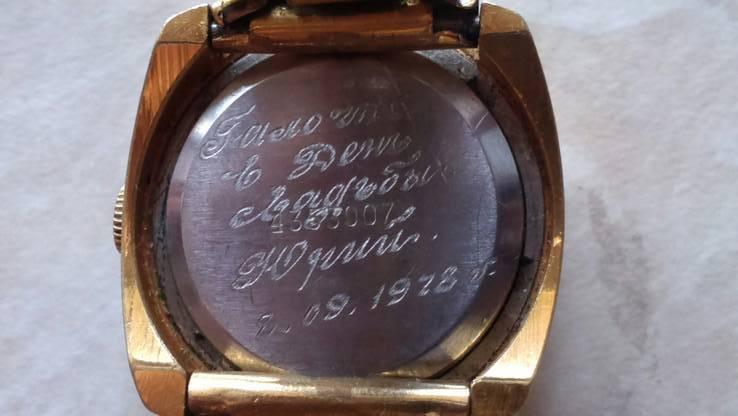 Женские наручные часы Заря СССР 30 камней AU 10