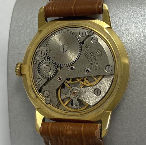 Мужские наручные часы Seconda СССР 19 камней желтые
