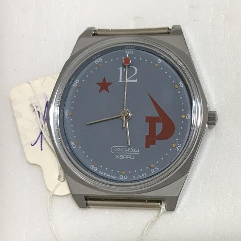 Мужские наручные часы из СССР Слава