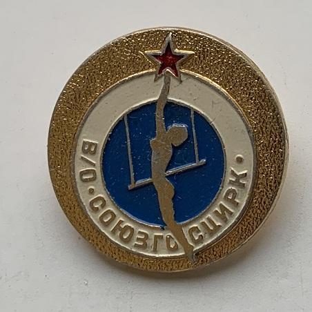 Мужские советские наручные часы Ракета телевизор