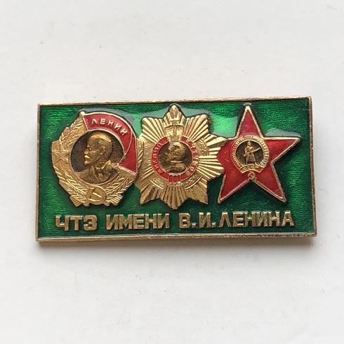 Мужские наручные часы Луч СССР синие 23 камня позолоченные