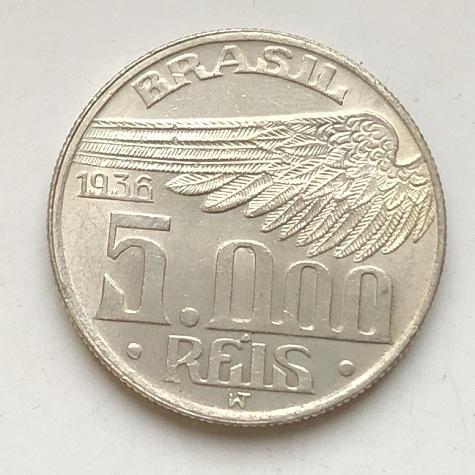 Старинная монета Бразилии из серебра
