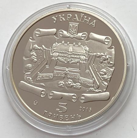 наручные часы Cornavin23 jewels СССР