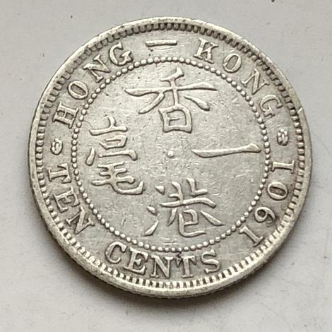 Старинная азиатская монета из серебра