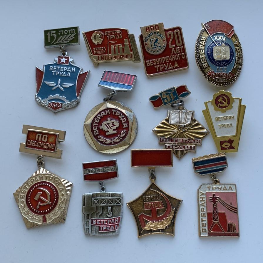 наручные часы Уран СССР 15 камней черные