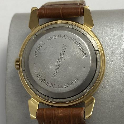 Мужские наручные часы Родина 22 камня СССР позолоченные