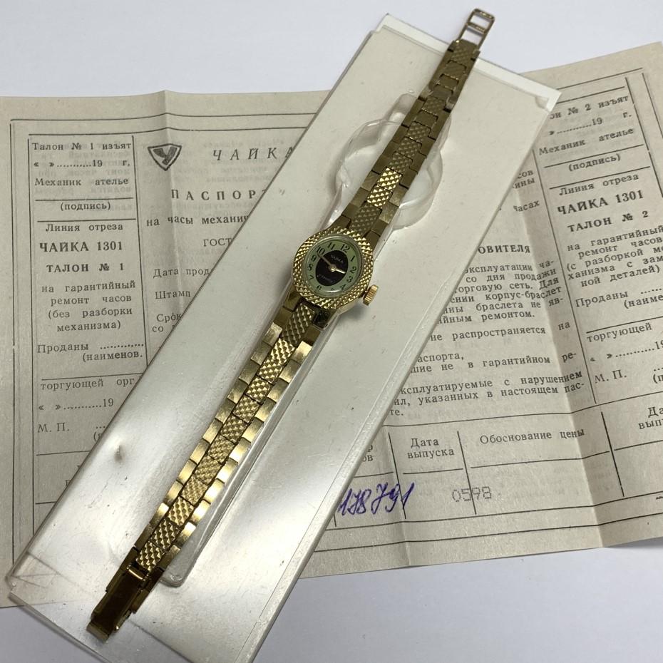 Командирские часы редкие водонепроницаемые