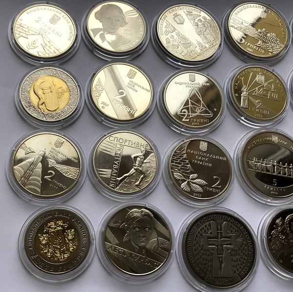 Полный годовой набор юбилейных и памятных монет Украины 2007