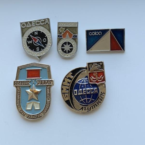 Мужские наручные часы Ракета СССР 2614 Н интересные в позолоте