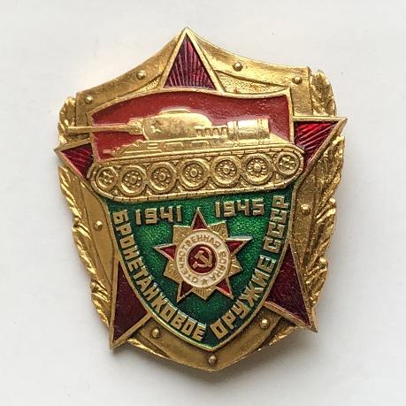 Мужские наручные часы Волна СССР ЧЧЗ позолоченные