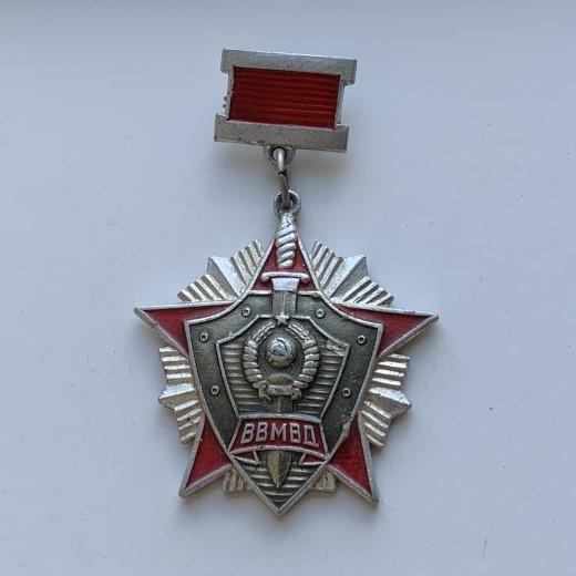 Мужские наручные часы Ракета 2609 НА СССР