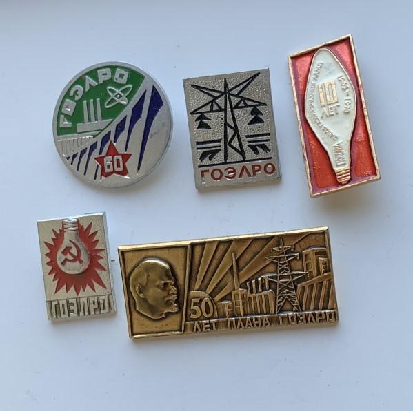 Редкие мужские наручные часы Спутник СССР