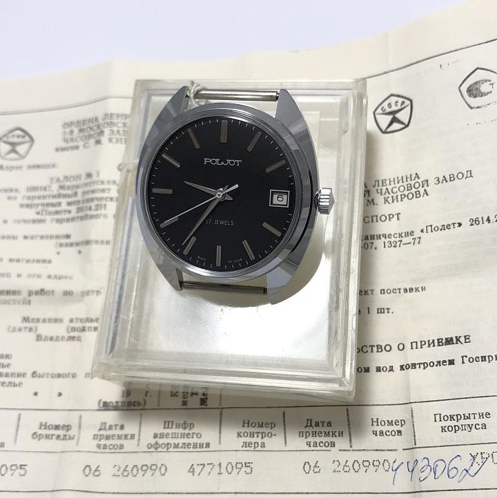 Часы Полет сделанные в СССР 17 камней новые