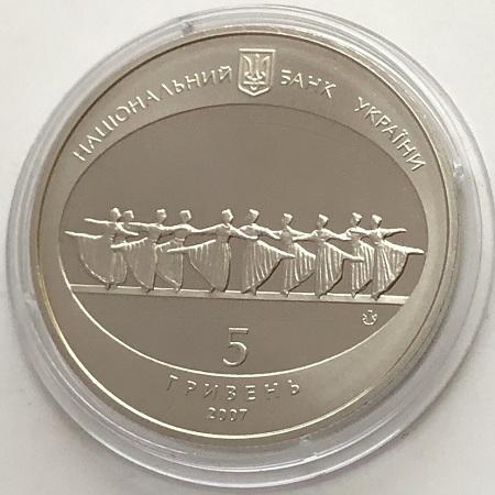 мужские часы Слава 26 камень СССР черные