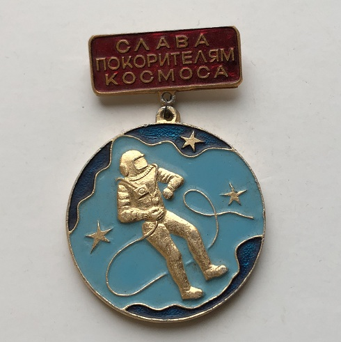 Командирские часы Восток СССР пушки