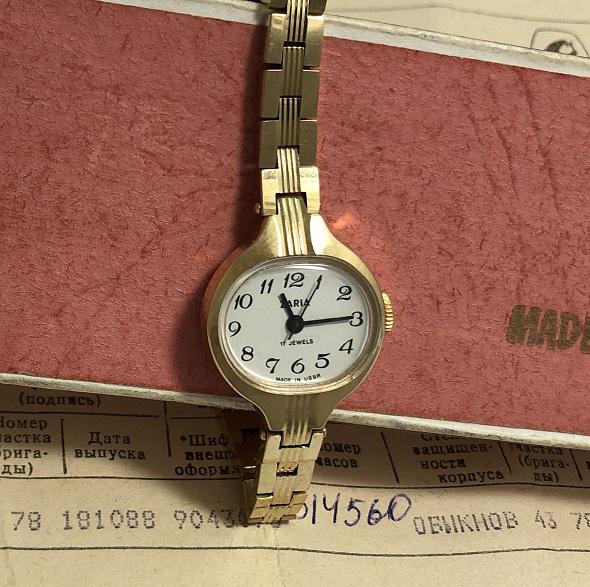 Женские часы кулон Заря СССР позолоченные классные