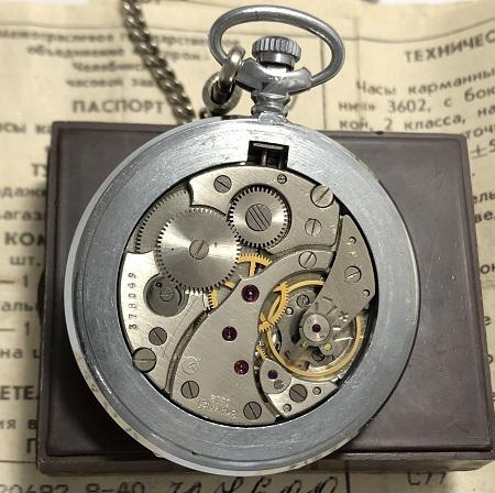 наручные часы Урал СССР черные в позолоте