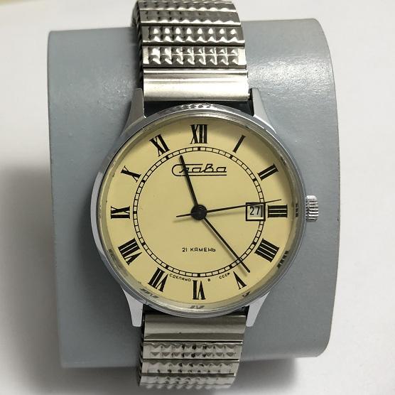 Карманные часы Молния Волки на охоте СССР знак качества