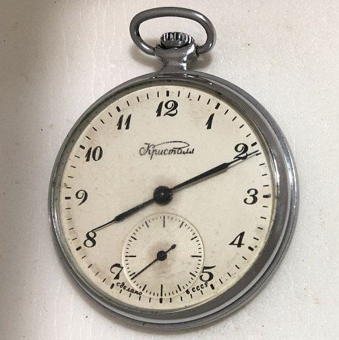 Карманные часы Кристалл СССР 18 камней
