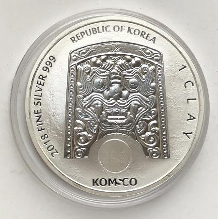 Серебряная монета Южной Кореи