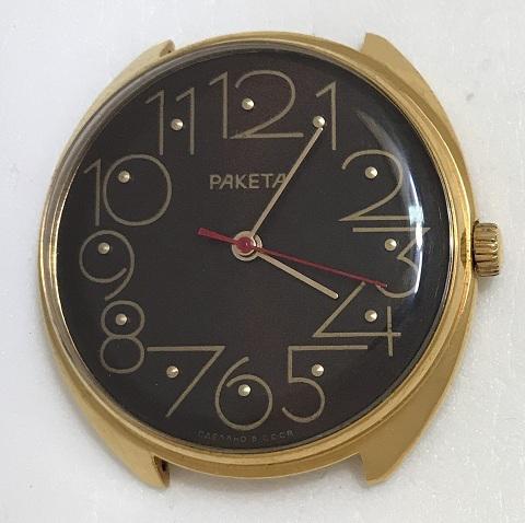 Мужские наручные часы Ракета СССР 2609 НА черные