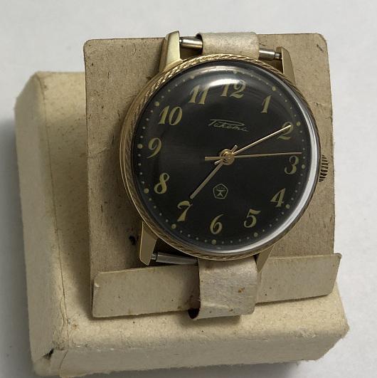 часы ракета СССР 2609 рифленый циферблат