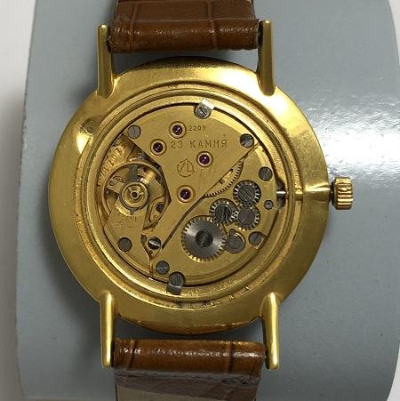 20 крон Чехословакии из серебра 1933 года