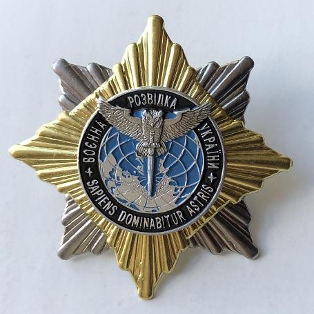 Старинные карманные часы редкие