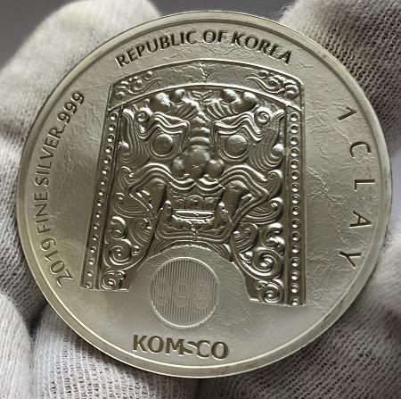 Серебряная монета 1 клэй Южная Корея