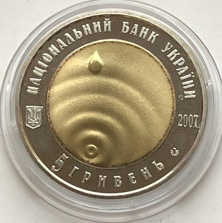 наручные часы Восток 18 камней СССР 2214 позолоченые