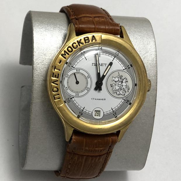 Очень редкие наручные часы Полет-Москва СССР