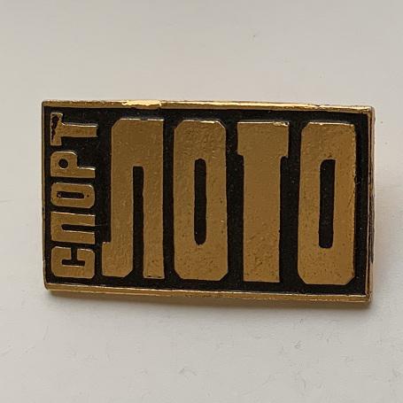Мужские наручные часы Чайка СССР антрацит позолоченные