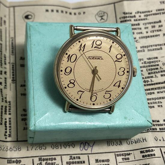 Наручные часы Ракета красивые из СССР мужские новые
