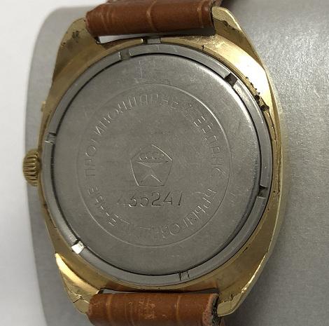 Мужские наручные часы Слава механика красивые