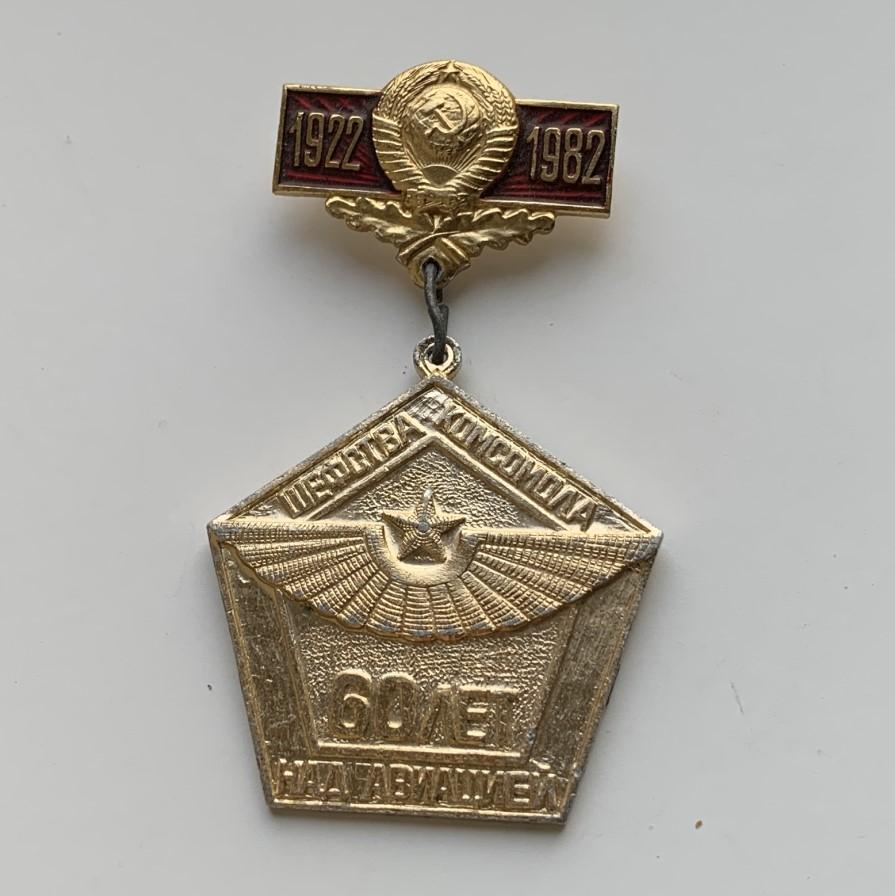 Наручные мужские часы Слава 26 камень СССР черные AU