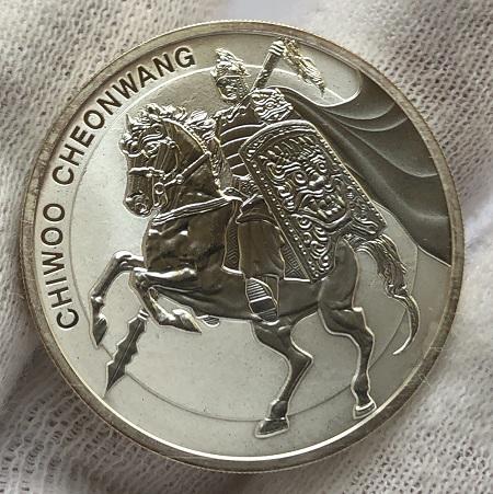 Серебряная монета Южной Кореи Воин Чиву Чеонванг