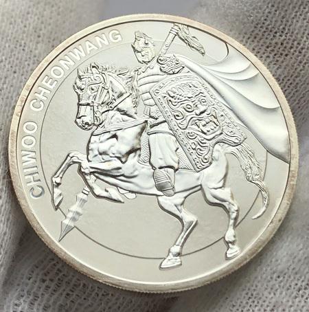 Серебряная южнокорейская монета
