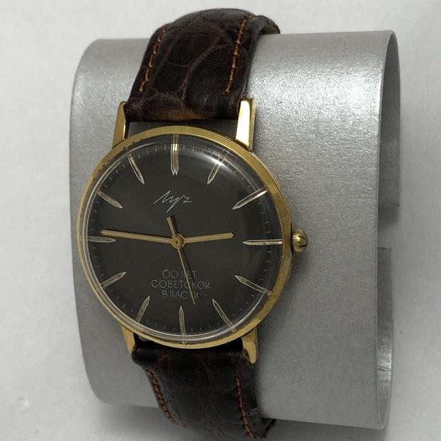 Мужские наручные часы Луч СССР 1977 год юбилейные