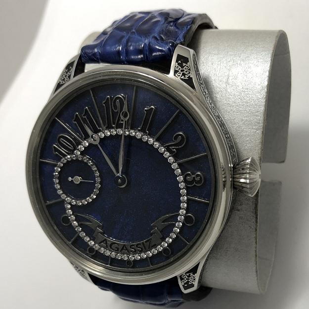 наручные часы Полет СССР с будильником позолоченные