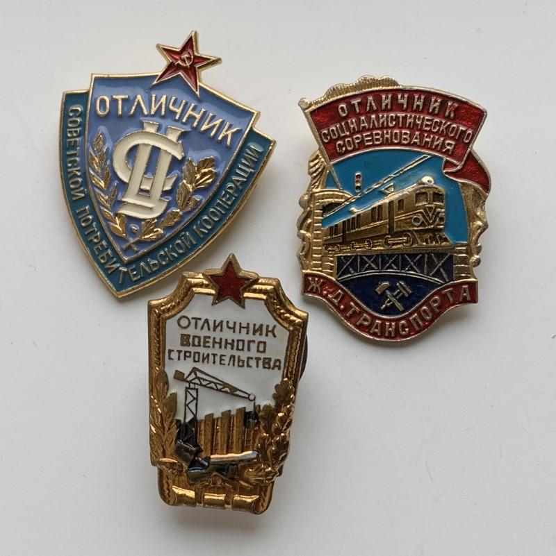 Командирские часы Амфибия Колумб