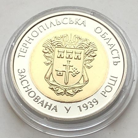 наручные часы Восток СССР 2409А позолоченные