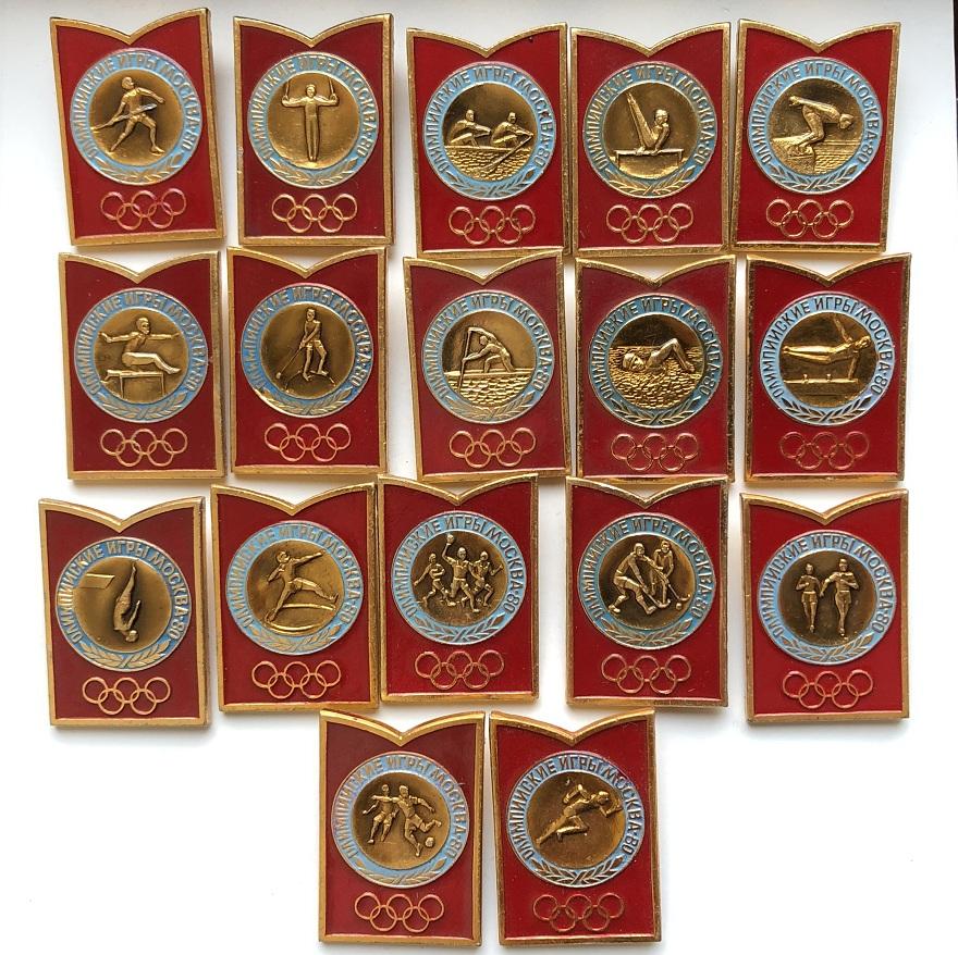 мужские часы ЗИМ СССР 15 камней шайба