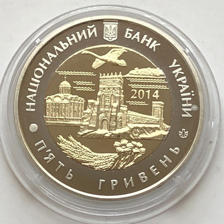 наручные часы Полет СССР 30 камней болотные