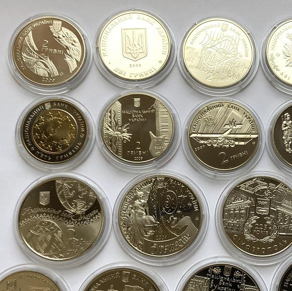 Полный годовой набор юбилейных и памятных монет Украины 2009