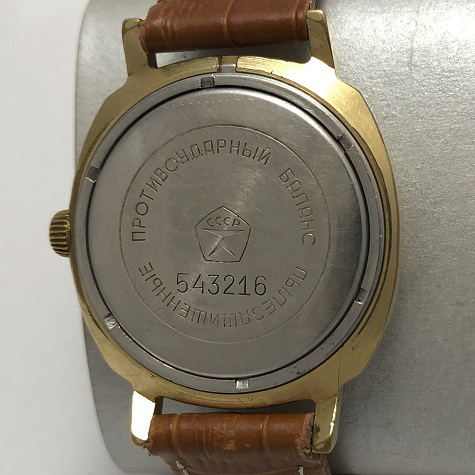 Мужские наручные часы Слава бежевые