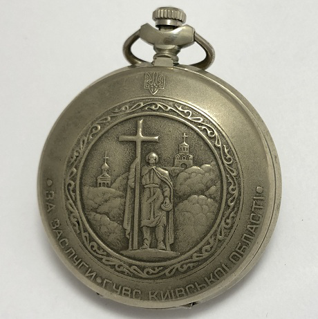 Карманные часы Молния за заслуги