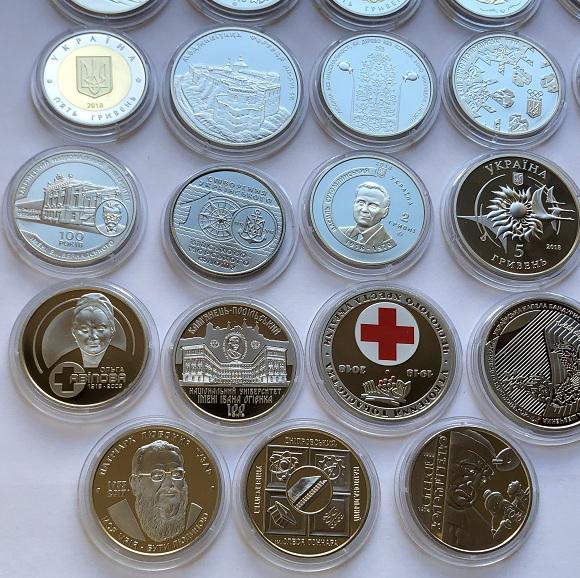 Полный годовой набор юбилейных и памятных монет Украины 2018