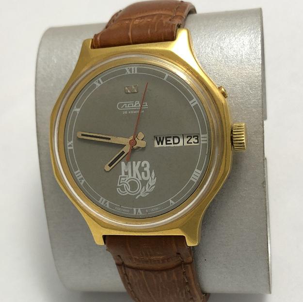 Наручные мужские часы Слава СССР 50 лет МКЗ в позолоте