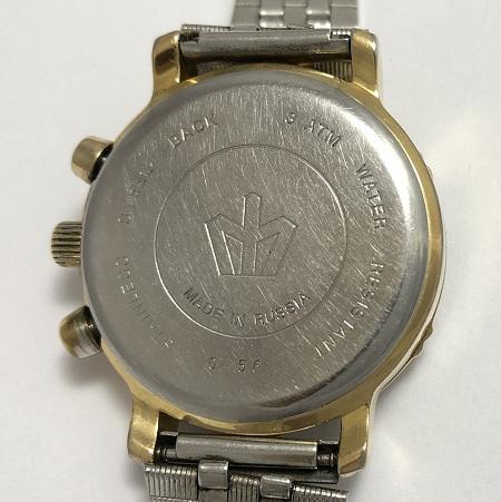 Мужские наручные часы Полет СССР Хронограф