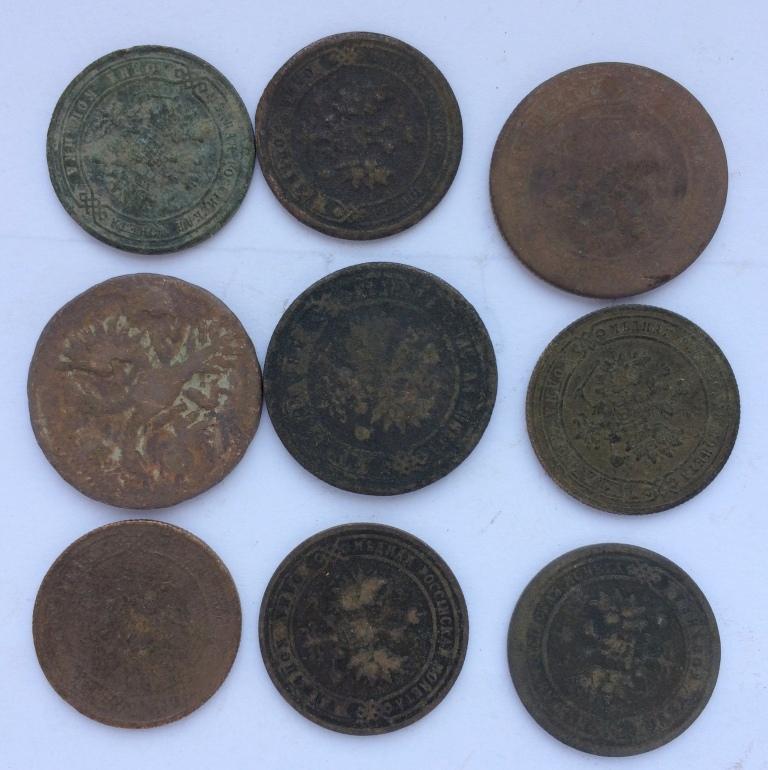 Комплект старых монеты № 17 царская Россия - 9 шт